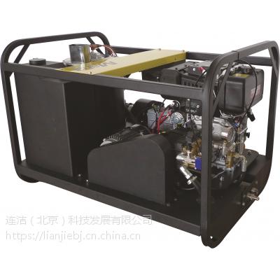 德国马哈MH 20/15 DE汽油柴油动力冷热水高压清洗机