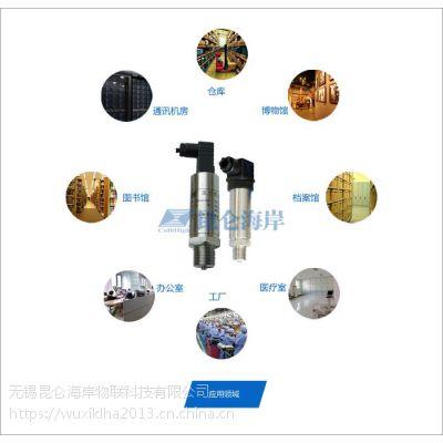 无锡昆仑海岸扩散硅压力变送器JYB-KO-HAG1 北京扩散硅压力变送器生产厂家