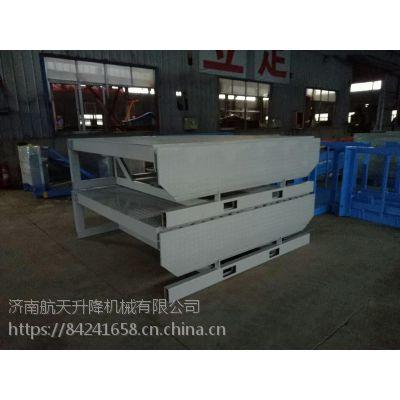AG亚游集团固定式登車橋多少錢 物流倉儲專用裝卸平臺