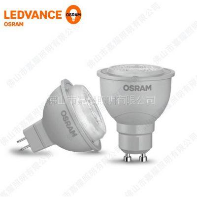 欧司朗恒亮LED灯杯 MR16 12V GU5.3 24D/36D/40D/60D 调光灯杯