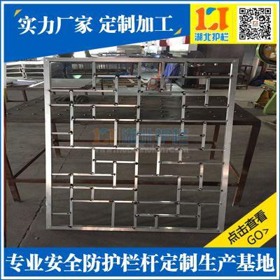 咸宁铝艺窗花价格便宜,崇阳花格门窗定制厂家电话156-7100-0405