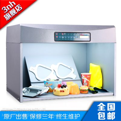 厂家直销TILO天友利P60+油漆涂料塑胶五金汽车印刷印染升级版对色灯箱