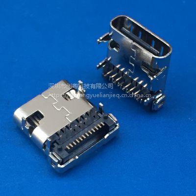 TYPEC 板上母座 USB 3.1 24P 板上四脚插板 前插后贴DIP+SMT 带定位柱黑胶