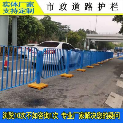 【支持定制】广州城市道路分隔栏杆 U形钢人行道护栏 荔湾市政防护栏价格