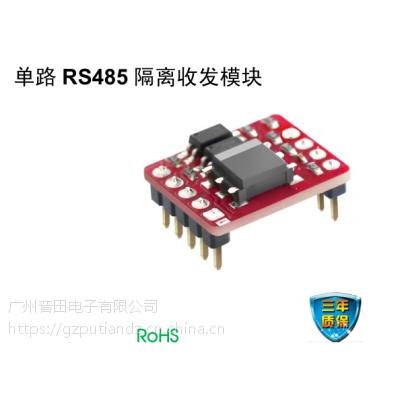 TD5B1D485_MORNSUN电源模块_模块电源_广州金升阳 通讯模块