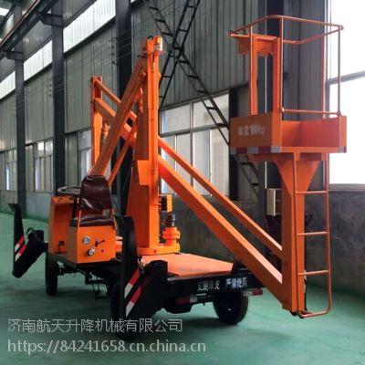 销售柴油机自行折臂式升降机厂家 10米/12米/14米曲臂式升降作业平台