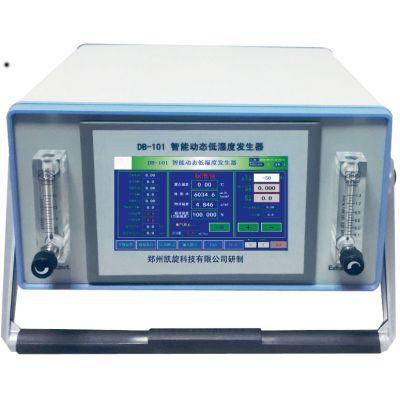 郑州凯旋DB-101智能湿度发生校准系统