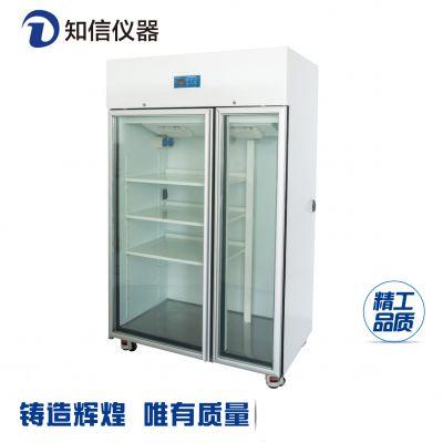 上海知信仪器层析柜ZX-CXG-800 双门800L层析实验冷柜 多功能实验冷柜