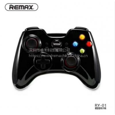 Remax手机游戏激活手柄蓝牙小米王者摇杆荣iphone4怎么无线运营商图片