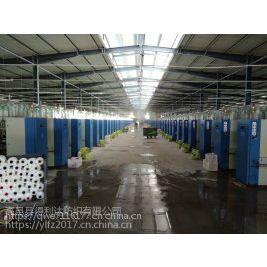 供应喷水织机喷气织机剑杆织机专用涤纶纱线.