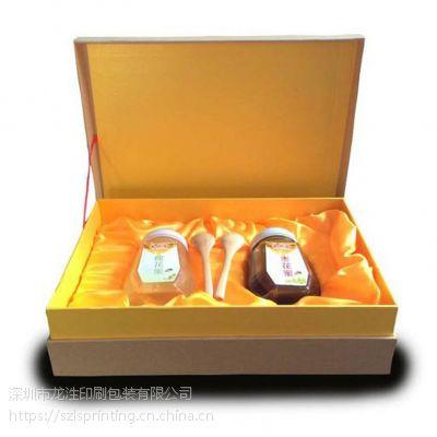 深圳天地盖精品盒设计定制 保健品精装盒定制印刷
