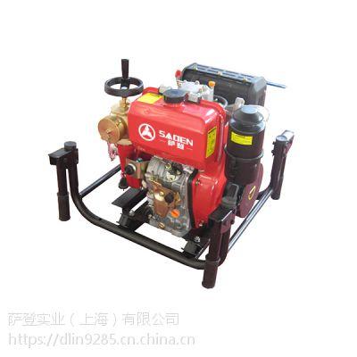 本田消防汽油高压泵抽水机高扬程 手抬机 gx390工业农业220v萨登DS25HXP