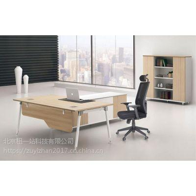 二手办公桌 大班桌 北京二手办公桌椅 出租出售