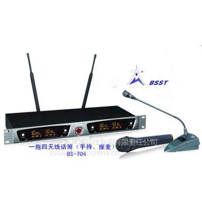 BSST专业专业音响工程公司咨询电话-4001882597
