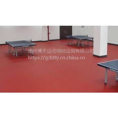 贵州PVC地板 贵阳PVc地板哪家好