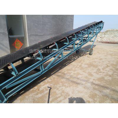 物料爬坡升降皮带机 防滑皮带输送机 500带宽皮带输送机 浩发