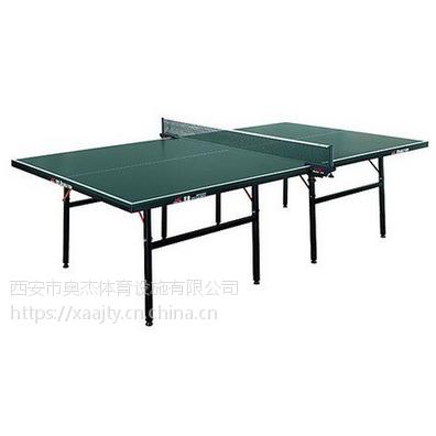 室内乒乓球台厂家直销、体育用品篮球架、户外健身路径、田径系列、体操系列、乒乓球台、足球门、羽排网球架