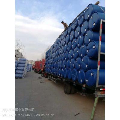 兰州 200公斤塑料包装桶|蓝色塑料桶 厂家直销 泡沫剂化工桶