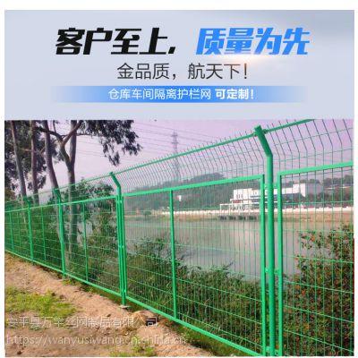 厂家批发高速公路防护网 道路隔离栅栏网 圈地养殖防护网