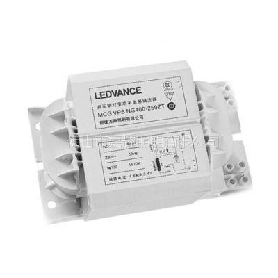 朗德万斯250瓦/400W变功率电感镇流器MCG VPB NG400-250ZT