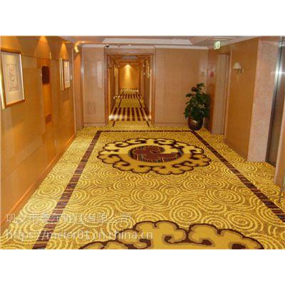 商丘宾馆地毯批发厂家 商丘宾馆走廊客房地毯图案定制