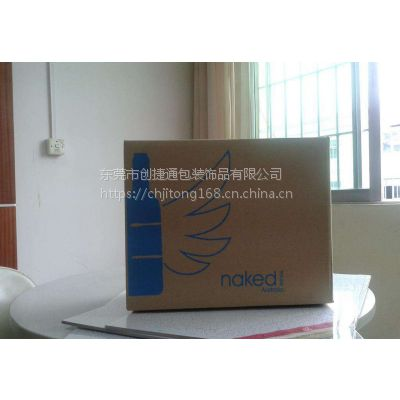 东莞二级纸品厂供应创捷通重型高强度W=K彩色印刷纸箱纸盒