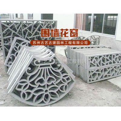 中式水泥花窗 普通混凝土 供应苏州古艺古建