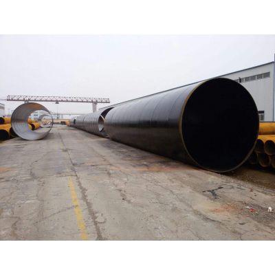 排水螺纹钢管DN426*8 主管1020mm钢管价格
