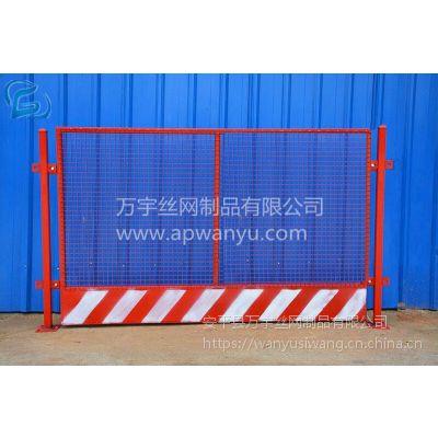 厂家直销建筑工地镀锌基坑临边护栏 喷塑隔离基坑防护栏