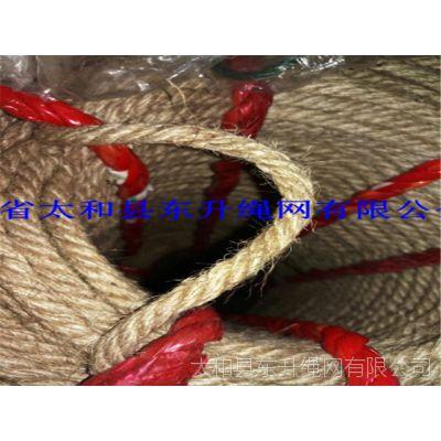 工艺黄麻绳麻线麻球生产