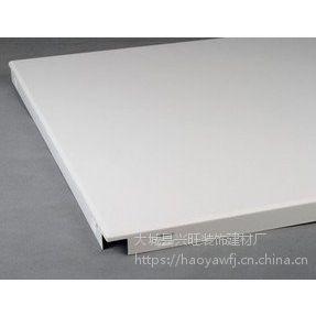 豪亚纳米抗油污工程铝天花板 600铝天花板吊顶十年不变色