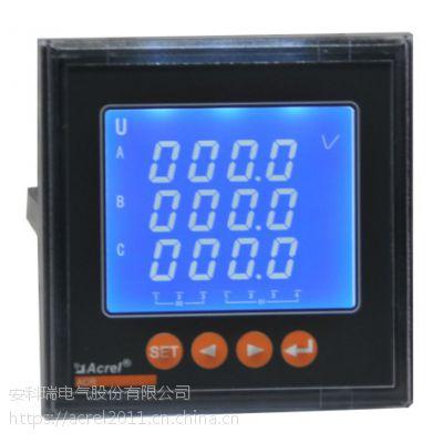 供应安科瑞电气多功能电表ACR120EL液晶显示网络多功能电力仪表