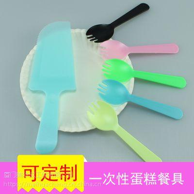 蛋糕餐具套装一次性刀叉碟生日组合5叉盘烘焙甜品打包彩色
