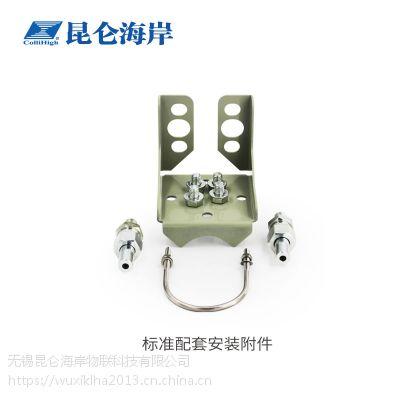 无锡昆仑海岸差压传感器JYB-3151-3202M3 无锡差压传感器生产厂家