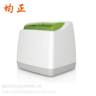 深圳ABS医疗机箱塑胶外壳