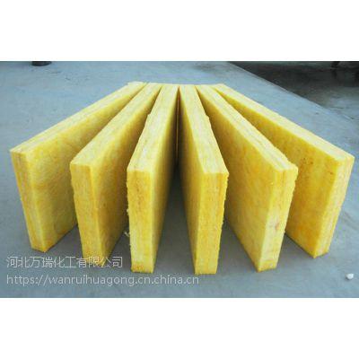 万瑞南宁市高温玻璃棉板规格