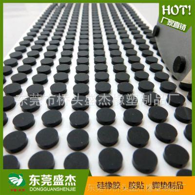 生产直销圆形软质防震橡胶脚垫 方形防震脚贴 硅胶防滑胶垫