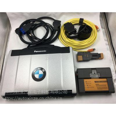 供应宝马检测仪BMW ICOM ISID离线单机版 版本性价比 ***宝马诊断仪