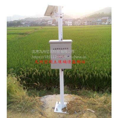 土壤深层水分温度监测系统