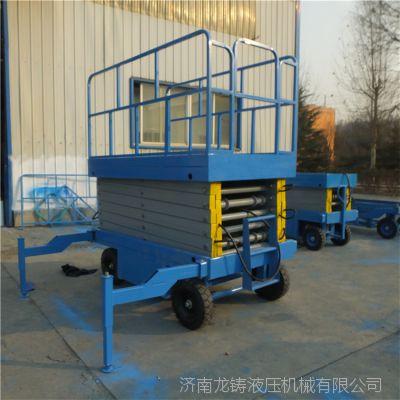 批发SJY常规四轮移动式升降机 电动升降平台