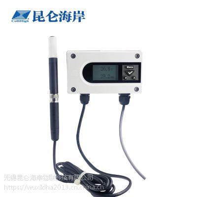 北京昆仑海岸高精度温湿度传感器JWSH-515S-ACD 高精度温湿度传感器生产厂