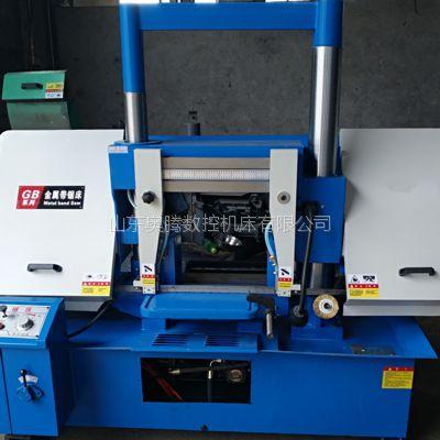 GB系列落地式带锯床 4240双立柱带锯床