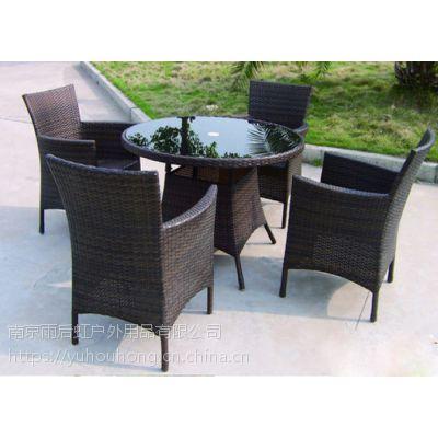 户外桌椅PE藤可配遮阳伞可放庭院可放样板房
