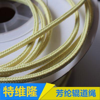 芳纶方绳 耐高温防火扁绳 玻璃钢化炉辊道绳 芳纶辊道绳