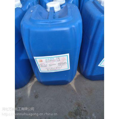 万瑞广东高效 杀菌灭藻剂厂家