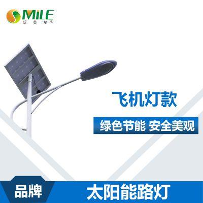 江西led太阳能路灯厂家生产