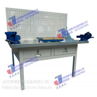 君晟JS-QG1型热卖单面豪华钳工实训台 两工位钳工台