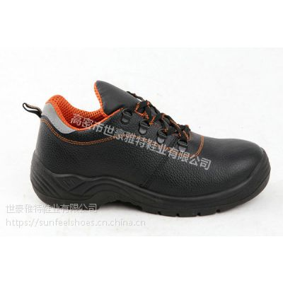 劳保鞋防砸防刺穿牛皮钢包头安全鞋耐油防滑耐酸碱工作鞋工厂直销