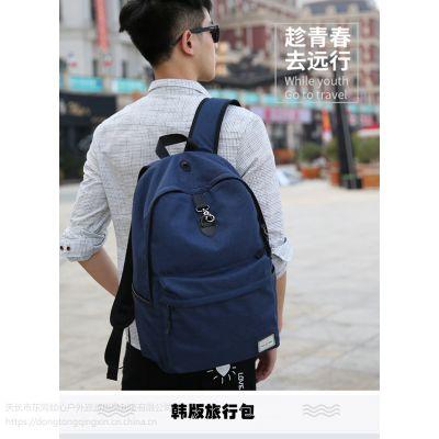 定做男士双肩包可定制批发男女休闲旅行背包材质帆布拉链容量:20-35L电脑包学生开学书包时尚潮流旅行