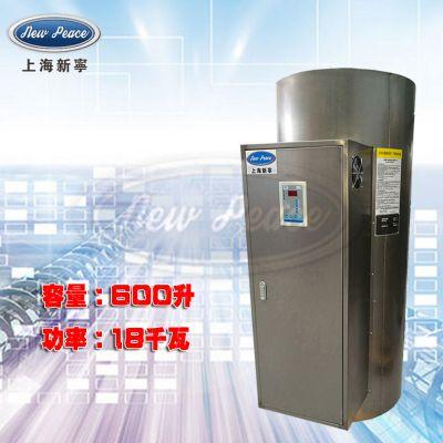 工厂销售容量600升功率18000瓦蓄水式电热水器电热水炉